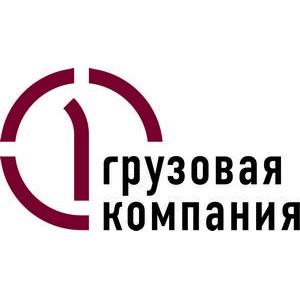 Красноярский филиал ПГК увеличил объем перевозок на КРЖД