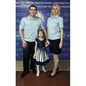 Крепкая семья – надежный тыл