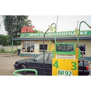 «Энфорта» объединила надежной корпоративной сетью офисы «Иркутскнефтепродукта»