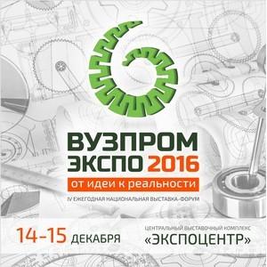III Всероссийская научно-практическая конференция «Исследования и разработки - 2016»