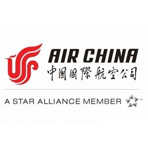 Авиакомпания Air China удостоена титула «Лучшая китайская авиакомпания»-2013