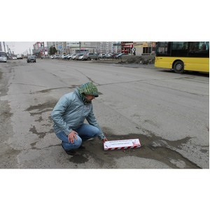 Активисты ОНФ добиваются ремонта «убитых» дорог Алтайского края