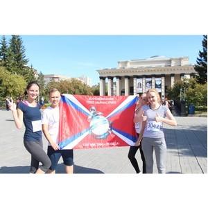 «Маринс Парк Отель Новосибирск» на «Сибирском фестивале бега»