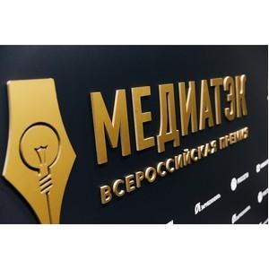 Проекты сразу трех филиалов МРСК Центра вышли в финал конкурса «МедиаТЭК – 2017»