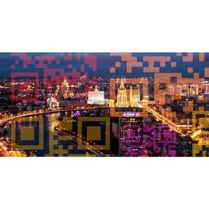 Эксперты медиакоммуникаций ведущих мегаполисов в центре Москвы