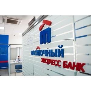 «Восточный экспресс банк» окажет содействие инвестпроектам в Приморье
