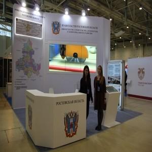 Делегация Ростовской области приняла участие в VI Российском инвестиционно-строительном форуме