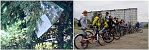 Позитроника стала партнером исторического велоквеста «Колесо истории» в г. Бийске