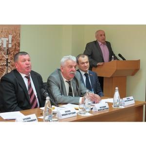 На базе Белгородского филиала Россельхозбанка прошел съезд фермеров