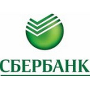 Кредиты Сбербанка – поддержка бизнеса