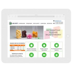 Веб-студия Атилект представила новый проект для производственной компании