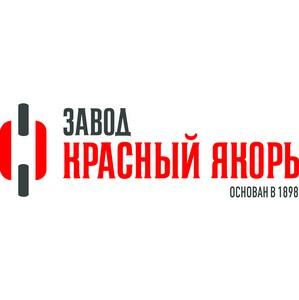 АО «Завод Красный Якорь» получил сертификат крупнейшего классификационного общества DNV GL