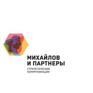 Группа «Интер РАО ЕЭС» признана лучшей в области нефинансовой отчетности по версии РСПП