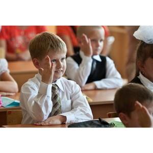 Сенаторы предлагают учить школьников психологии