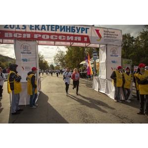 Студенты УрФЮИ приняли участие во Всероссийском дне бега «Кросс Нации-2013»