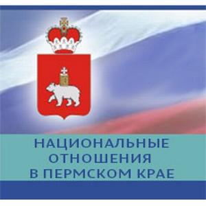 В Перми состоялся семинар по вопросам реализации государственной национальной политики
