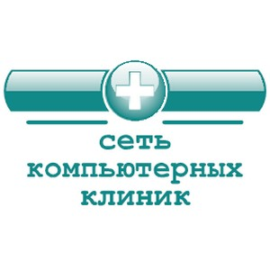 В Брянске открылась Компьютерная клиника №322