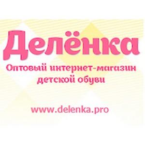 Сделано в России: ТМ «Зебра» представила новые сноубутсы