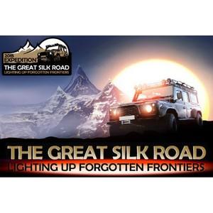 РАСПП - официальный партнер Трансазиатской международной экспедиции  «Великий Шелковый Путь»