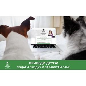 Онлайн-сервис «Честное слово» заплатит деньги клиентам за приглашенных друзей