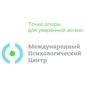 Дарья Федорова назначена Исполнительным директором ООО «Международный психологический центр»