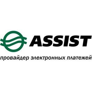 Абоненты Beltelecom теперь оплачивают подключение к Wi-Fi через Assist