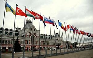 Сотрудники Дзержинского филиала РАНХиГС примут участие в VI Международном бизнес-саммите
