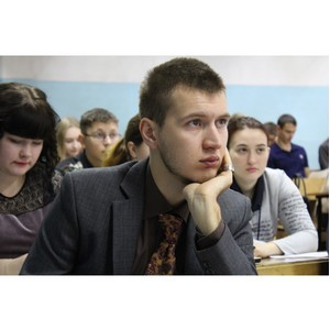 Итоги XX международной молодежной научно-практической конференции «Молодежь в XXI веке»