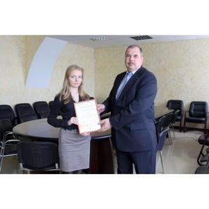 Представители «Липецкцемента» вручили сертификат на именную стипендию «Евроцемент груп»