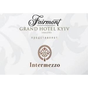 В Киеве состоится вечер классической музыки «Intermezzo - Claire de Lune»