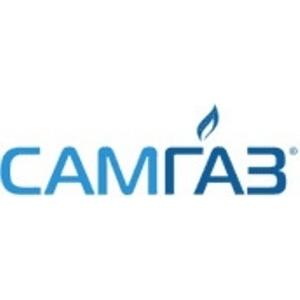 «САМГАЗ»: 17 лет устойчивого развития