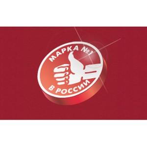 Россияне назвали Адамас «Маркой №1»
