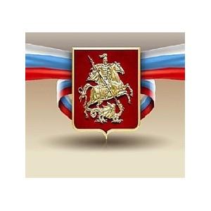 Сотрудники государственных учреждений Москвы станут донорами крови