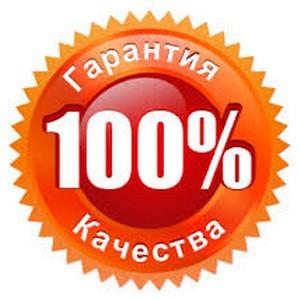 """Санкт-Петербургский амортизаторный завод """"Плаза"""" ввел новую гарантийно-сервисную политику."""