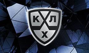 Star Project: девятая церемония закрытия сезона КХЛ прошла на уровне «Оскара»