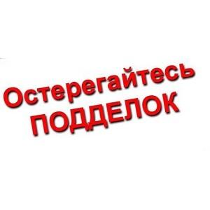 Официальное объявление организаторов Всероссийского Fashion-марафона «от Сердца к Сердцу»
