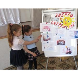 «Ивэнерго» провели занятие по электробезопасности для детей с ограниченными возможностями здоровья