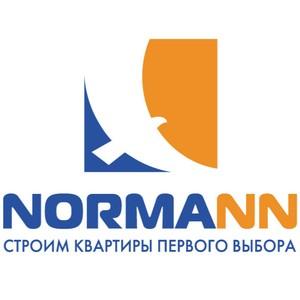 Строительная компания «Норманн» вводит рекордное количество построенного жилья