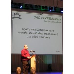 Мусор в Ненецком автономном округе предложили сжигать