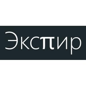 Руководитель проекта «Экспир» рассказал об автоматизации поиска научно-технических компетенций