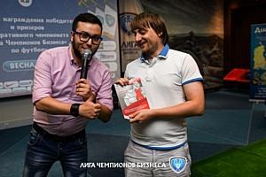 «АльфаСтрахование» наградила победителей «Лиги чемпионов бизнеса»