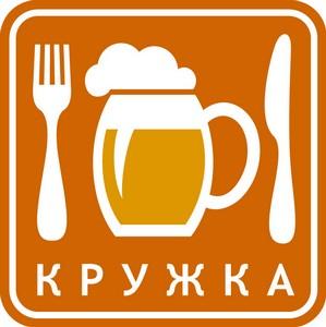 «Кружка»: первый русский паб по франшизе