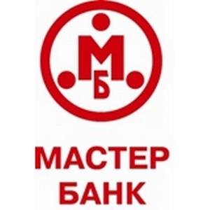 Мастер-Банк стал спонсором футбольного клуба «Спарта»