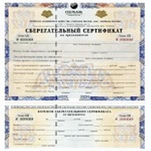 Повышение ставок по сберегательным сертификатам