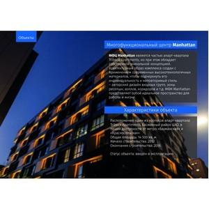 «Колди» презентовала концепт-лофт LOFTEC