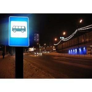 «Швабе» завершил масштабный проект по освещению Москвы