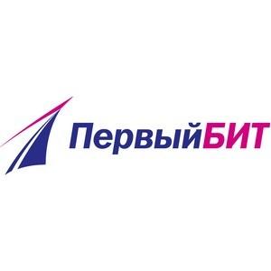 """Генеральный директор компании """"Первый БИТ"""" дал интервью телеканалу """"Про бизнес"""""""