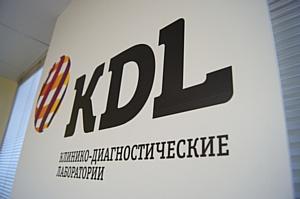 ������ �������� KDL ������� ��� ����� ����� � ������ � �����������