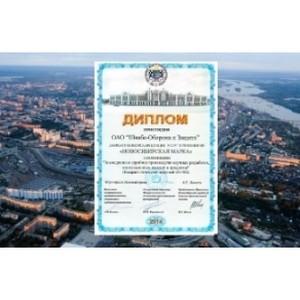 Предприятие «Швабе» получило награду за инновационный прибор