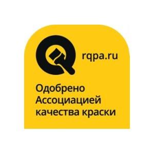 Безопасность ЛКМ под контролем «Ассоциации качества краски»
